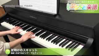 使用した楽譜はコチラ http://www.print-gakufu.com/score/detail/95250...