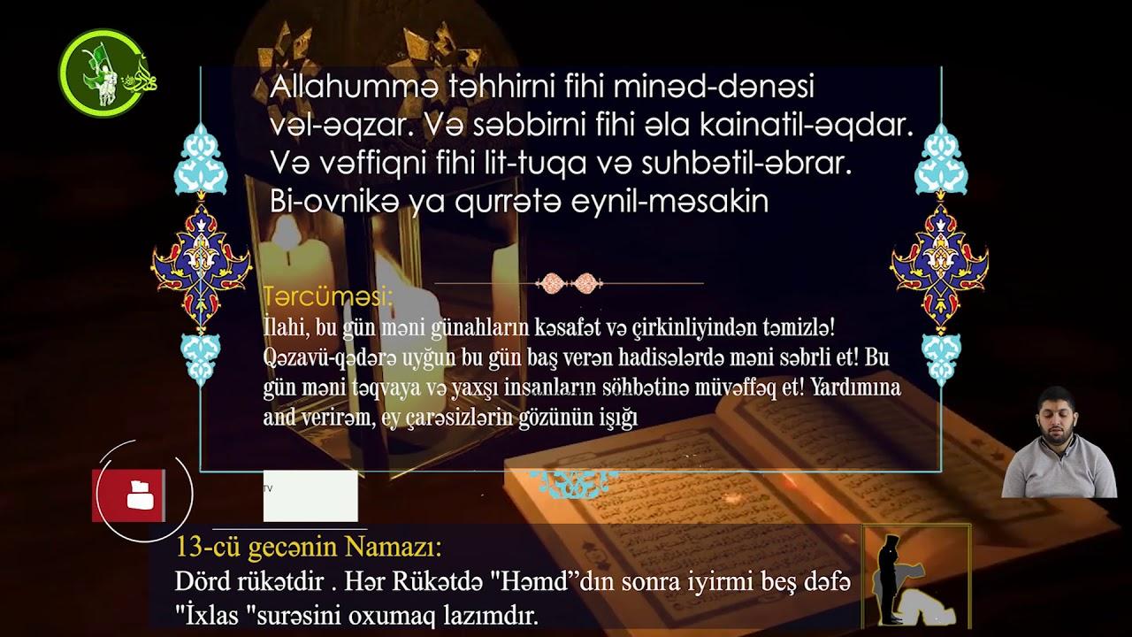 Mübarək #Ramazan2020 ayının 13-cü gününün – #DUASI Hacı Rahib