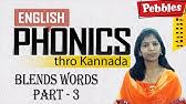Learn Singular & Plural in Kannada | Preschool Learning videos
