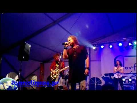 Corfu Beer Festival 2016 Day 4 Δάντης Live