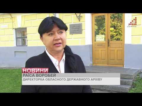 Телеканал «Дитинець»: Історики говорили про  життя в Чернігівській губернії