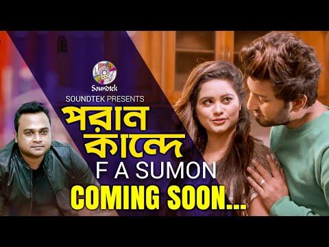 F A Sumon | Poran Kande | Coming Soon...