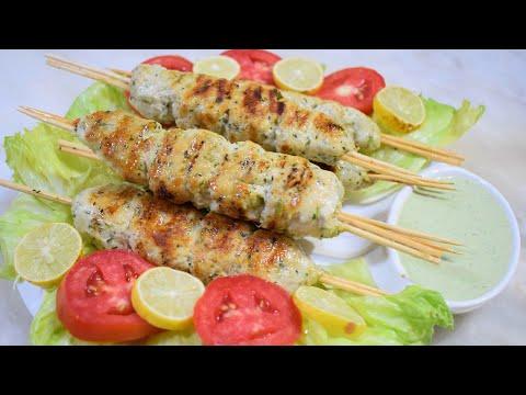 Chicken Malai Seekh Kebab | Murg Malai Seekh Kebab | ???  ????? ??? ???? | ???? ???? ??? ????