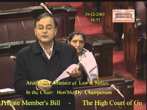 The High Court (Establishment of a Permanent Bench at Surat) Bill, 2003