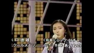 浅野ゆう子 S 浅野ゆう子 検索動画 17