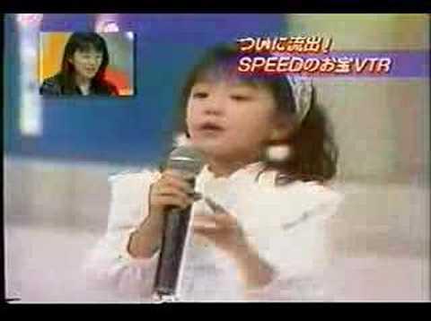 Eriko when age 5