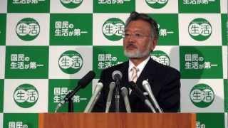 【2012年10月15日・党本部】東祥三幹事長 定例記者会見