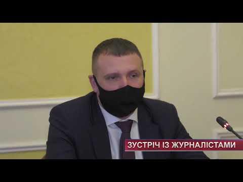 Телеканал Ексклюзив: Голова адміністрації відповів на питання представників ЗМІ