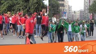 Le360.ma • أجواء احتفالية وحماسية قبل انطلاق الديربي العربي
