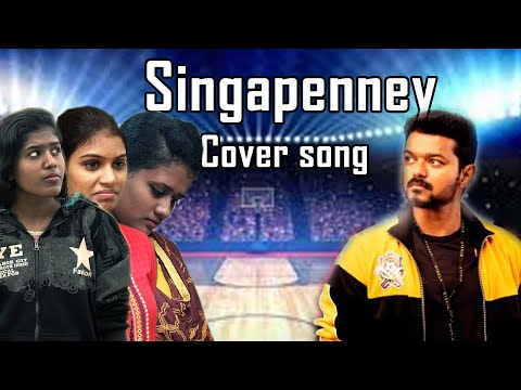 bigil-|-singapenney-|-cover-song