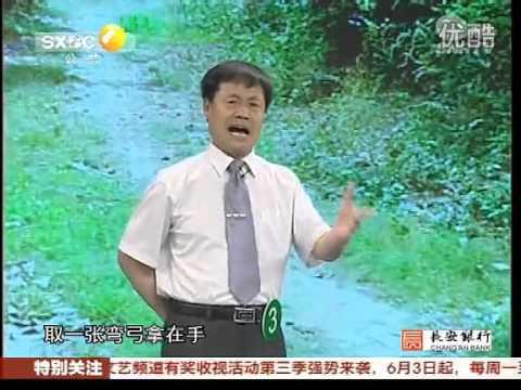 Traditional Chinese Opera (Qinqiang) Shanxi xianyang秦腔陕甘戏迷争霸赛陕西卫冕赛 高鸿超《秦琼起解》 高清