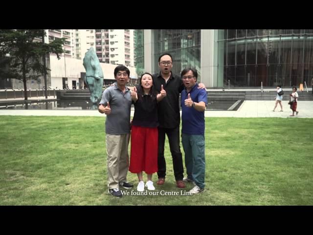《一念》THE MOMENT 宣傳片 - 大提琴與詠春,牽動生活思與想