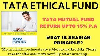 TATA ETHICAL FUND |TATA MUTUAL FUNDS |WHAT IS SHARIAH PRINCIPLE?|HINDI