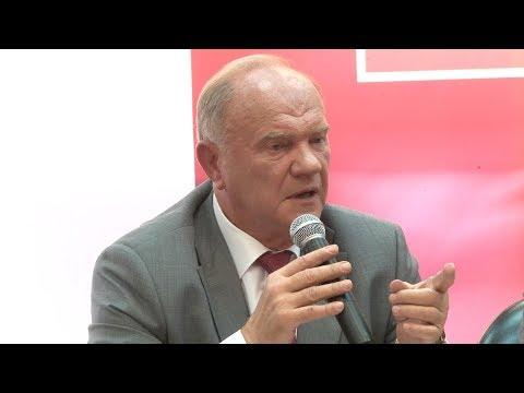 Зюганов о пенсионной реформе: «Более циничного закона за последний 25 лет я не видел!»