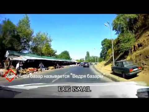 Азербайджан Гебеле дорога в лесу