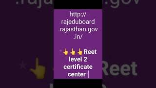 http://rajeduboard.rajasthan.gov.in/