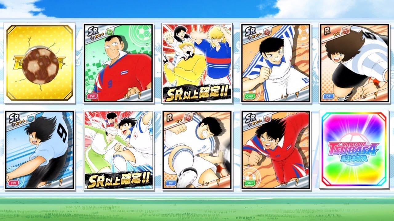 Captain Tsubasa Dream Team 抽球 30粒首抽 足球小將 奮戰夢幻隊 - YouTube