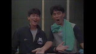 1989年 スポーツハイライト「もっとパラダイス」最終回