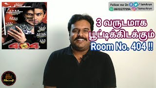 404 :  Error Not Found (2011) Hindi Phycological Thriller Movie Review in Tamil by Filmi craft