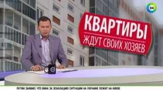 Квартиры в Москве дешевеют. Когда покупать и продавать?