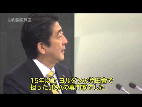 Japanese Prime Minister's Speech: The 68th session of the UN General Assembly