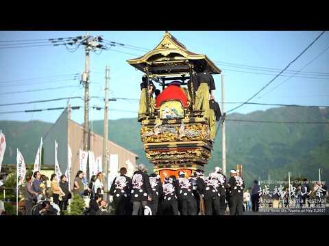 4K 城端曳山祭 2018 Johana Hikiyama festival