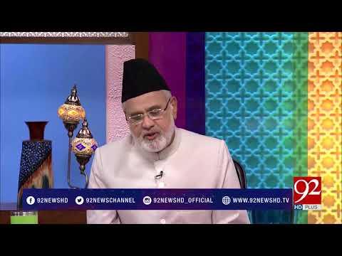 Subh E Noor  Hazrat Junaid Baghdadi (RA) ka Youm e Wisaal - 14 April 2018 - 92NewsHDPlus