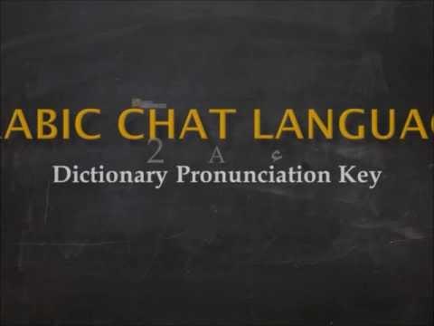 Arabic Chat Language