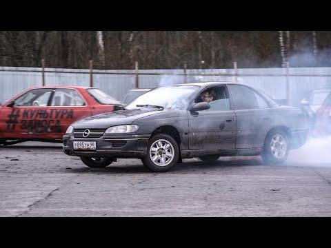 Бокоход на V6 за 60 тысяч рублей. Дешёвки. Opel Omega.
