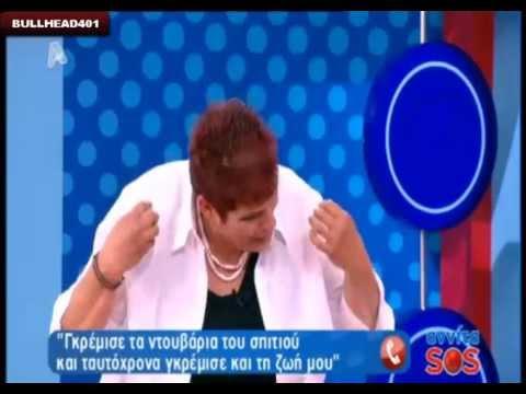 Αννίτα sos: Madam Αννα Κλάμα και Μύξα HD