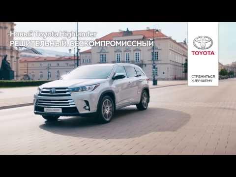 взять кредит на бу авто в украине