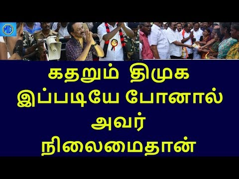 why dmk peoples shocking|tamilnadu political news|live news tamil