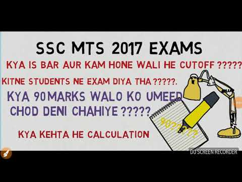 Ssc mts expected cutoff