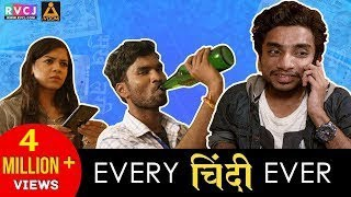 Every Chindi Ever | Ft. Chote Miyan & Nikhil Vijay | RVCJ