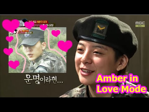 [ENG SUB]Real men 진짜 사나이 - Amber fall in love with instructor 20150301