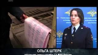Двух парней будут судить за производство контрафактной туалетной бумаги в Челябинске(, 2018-01-23T15:50:52.000Z)