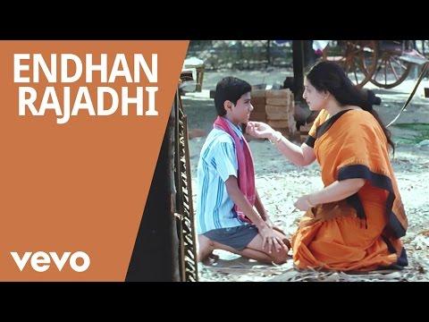 Aarumugam - Endhan Rajadhi Video | Bharath, Priya Mani | Deva