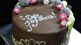 на День рождения   торт на заказ