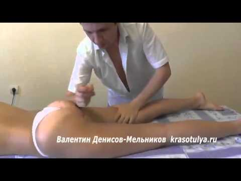 Смотреть ролик массаж ягодиц от красивой девушки — pic 6