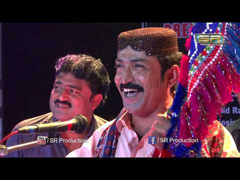song ohe yar kade waye singer ghulam hussain umrani new album 02 sr production