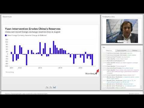 Покупка и торговля долларом и евро на валютной секции Московской Биржи