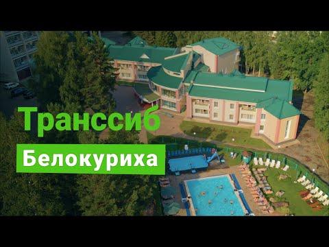 Санаторий «Транссиб», курорт Белокуриха, Россия - sanatoriums.com