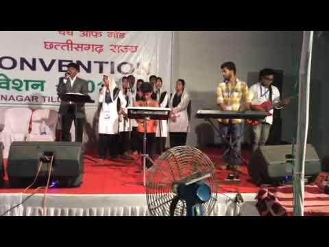 Aaradhyan yeshupara vanangunnu njan Priyane in hindi