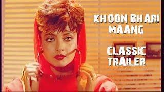 Khoon Bhari Maang Classic Trailer