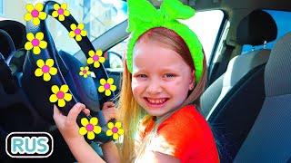 Мы в машине и детская песенка Колеса у автобуса крутятся | Песни для детей с Милли и семья