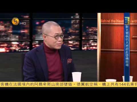 20150324 锵锵三人行 浅聊李光耀生前身后事:小国的大政治家