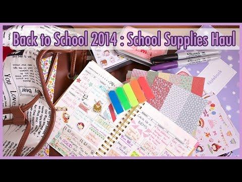 School Supplies & Planner Haul | Back to School 2014