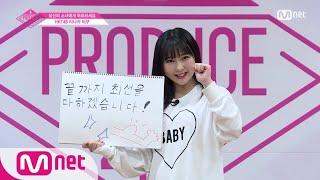 HKT48ㅣ타나카 미쿠ㅣ매력 포인트는 귀여운 볼 @자기소개_1분 PR >HKT4...