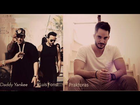 Praktoras - Δεν Σ' Αφήνω ( Despacito Greek Version Remix ) DOWNLOAD + Lyrics