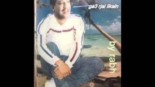 INSTRUMENTAL CHEB HASNI GA3 rjal likain by rabh